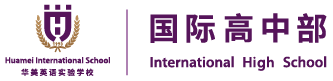 广州华美中加国际高中